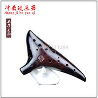 MASTERPIECE - PROFESSIONAL MUSICAL INSTRUMENT Long Yun tenor C ocarina 12 hole professional retro Ocarina tune C OCARINA FLUTE
