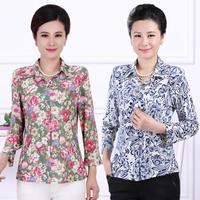 New 2014 Print V-Neck Full Sleeve Old Women Summer T-Shirt Free Shipping XL XXL XXXL XXXXL XXXXXL 19 colors