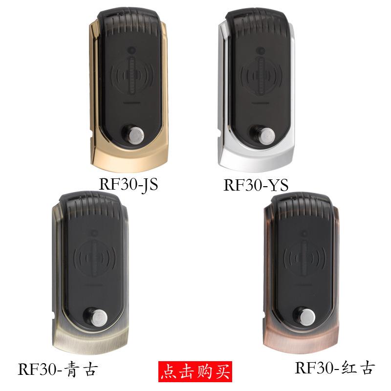 Sauna lock, cabinet lock with handle bathroom , sauna, locker lock, sauna lock Card(China (Mainland))