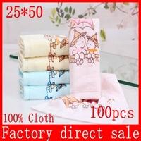 100% cotton 25x50cm,bath towels bathroom,Free shipping,super soft,adults baby child bath towel large size,350g,friendly to skin
