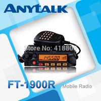 Yaes FT-1900 VHF 50W in-vehicle mounted radio