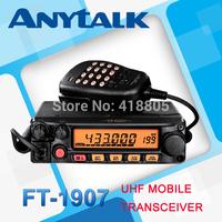 Yaes 100% FT-1907 UHF 50W taxi base radio