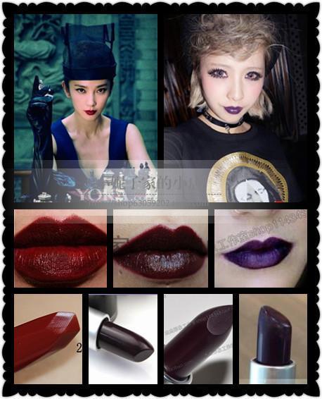 온라인 구매 도매 적갈색 립스틱 중국에서 적갈색 립스틱 도매상 ...
