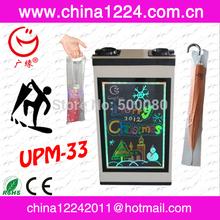 advertising equipment price