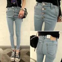 Fashion Women jeans.plus size designer Trousers.Classical Vintage Denim jeans.ladies full length pants wj1014