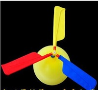 Balloon Helicopter Flying Saucer Balloon Plane Happiness Fly Ball