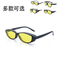 Night vision night vision glasses small box at night can be graced glasses, night driving glasses drivers