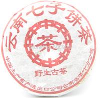 2000year 100g Yunnan  Wild Tree Puer Ripe Tea Cake* Weigh loss Puerh Tea
