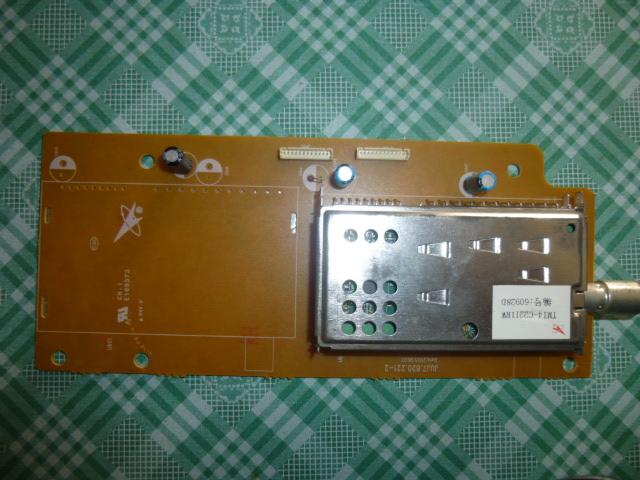 LT3788 LCD TV frequency board JUJ7.820.221-2(China (Mainland))