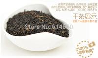 1000G AAA WuYi Golden Eyebrow Organic JinJunMei Black Tea ,WuYi BoheaFree shipping