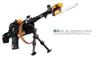 FREE SHIPPING HOT SELLING 2014 Scroll submachine gun bullet toy gun