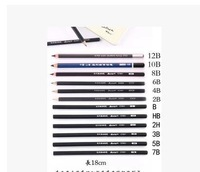 Marley brand senior drawing pencil/pencil sketch art supplies  12b  10b