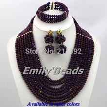 Beautiful Costume African Beads Jewelry Set 8 10 12 Layers Nigerian African Wedding Beads Jewelry Set
