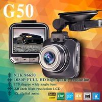 "2014 NEW Mini Car DVR Video Recorder G50 Original Novatek 96650 Full hd 1080P 2.0""LCD+WDR+G-Sensor+H.264 Video Recorder Dash Cam"