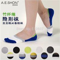 Mens Summer thin bamboo fiber super stealth non-slip socks male socks