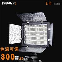 YONGNUO YN-300 II Pro LED Studio Video Light For Canon Nikon Sny Camcorder DSLR  YN300II
