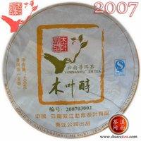 Yunnan Puer Pu er Tea Pu-erh tea*2007*MengKu MuYeChun No. 2*raw cake*400g