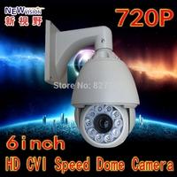 IR PTZ Camera HDCVI CAMERA    CVI PTZ Dome Camera CCTV CAMERA