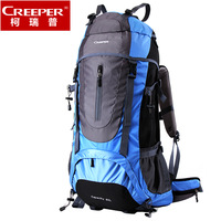 Outdoor backpack 60l mountaineering bag travel backpack travel double-shoulder mountaineering bag backpack female male travel