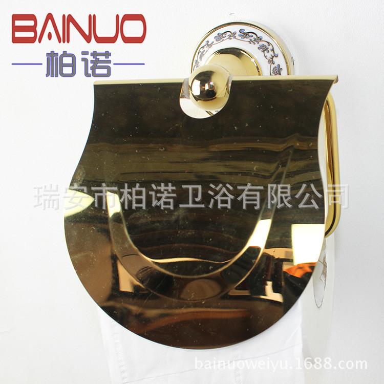 Space aluminum bathroom towel racks , metal shelving rack single hanging toilet paper holder(China (Mainland))