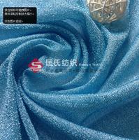 "width 110cm=43.3""  Princess Elsa design  formal dress sleeve fabric Bright wire frozen fabric tecidos Metallic  crafts tissue"