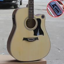 blue acoustic guitar promotion
