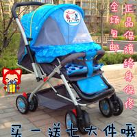 Baby car buggiest folding baby stroller baby stroller light type child stroller