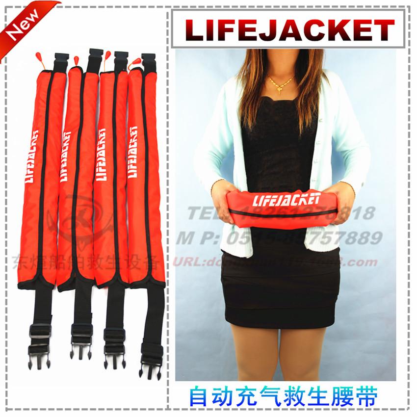 2014 Inflatable Belt Life Jacket Automatic inflatable life belt bunts professional life vest(China (Mainland))