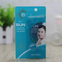 Lu Lan Gina sunscreen A2304/2303 sense Icy Water / whitening sunscreen isolation
