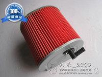 Earth eaglesking air filter air filter air filter dd250e jh250e ca250 light