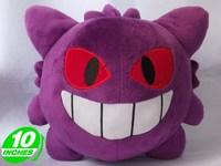 Movies & TV gift toy Pokemon plush toy Gengar birthday gift  about 28cm