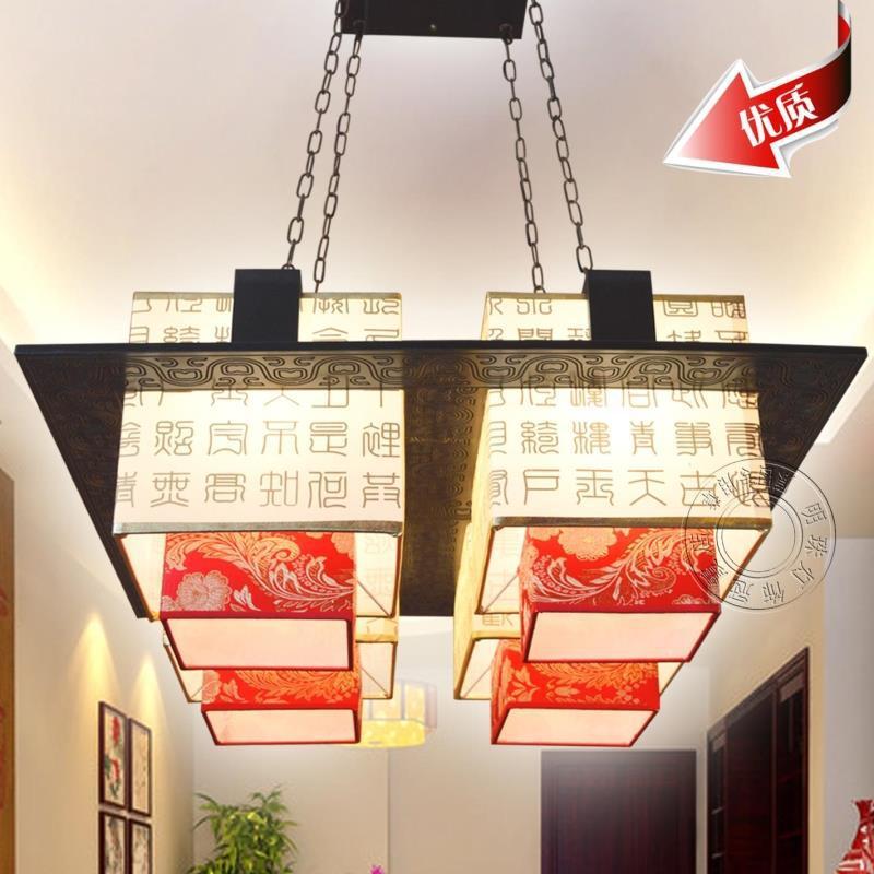 imgbd - chinese slaapkamer ideeen ~ de laatste slaapkamer, Deco ideeën