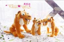 popular diego dolls