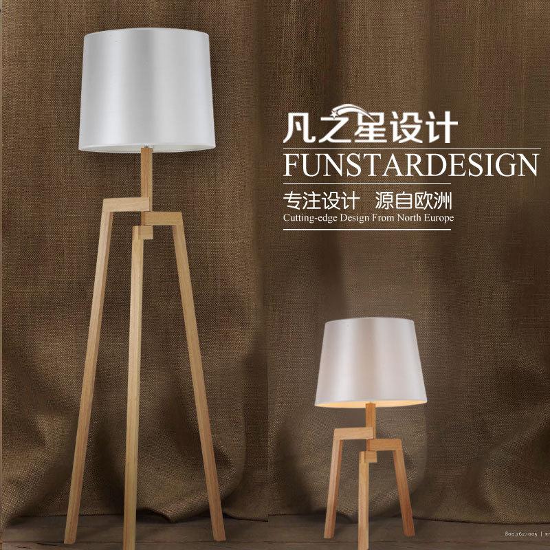 Lampadaire Bois Ikea : Wood Tripod Floor Lamp