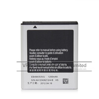 1200mAh EB494353VU Battery for Samsung Galaxy Mini S5570 S5250 S5330 S5750 Wave 525 533 with Retail Package 20pcs Singapore Post