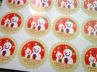 120pcs Christmas gift sealing paste / decorative paste version Christmas stickers Merry X'mas