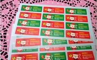120pcs Classic Christmas Santa gift sealing paste / decorative paste version Christmas stickers Merry X'mas