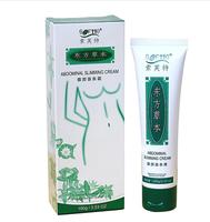 2014 New Softto abdomen slim cream 100g Abdomen slimming cream Contains natural plant , Anti Cellulite Slimming Essence