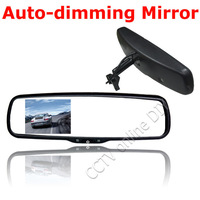 """3.5"""" TFT-LCD Auto Dimming Special Car Rear view Mirror Monitor with Bracket 2CH Video Input"""
