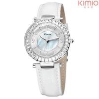 Kimio Women Leather Watch Casual Fashion Clock Quartz Analog w/ Rhinestone Wrist Watch PU Band