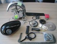 CP-IV Skyhawk Kit,  60CC Bicycle Engine Kit, Ciclomotores