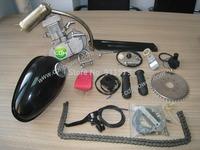 CP-VIII Skyhawk Kit, 80CC Bicycle Engine Kit, Ciclomotores
