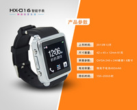 smart watch bluetooth synchronization mobile phonesPrevent loss of functionText as long as you install APk in android smartphone