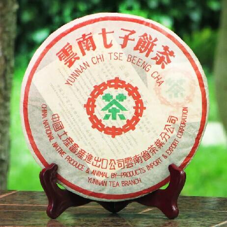 Чай Пуэр 2005 357 7572 001 pu erh чай пуэр 8g pu erh