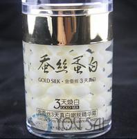 South Korean imports of fibroin essence anti-wrinkle cream