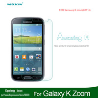 NILLKIN Amazing H+ Nanometer Anti-Explosion Tempered Glass Screen Protector For Samsung Galaxy K Zoom Free Gift