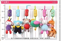 2014 plush toy wind chimes