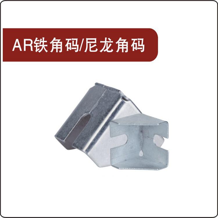 Aluminum Angle Iron Angle