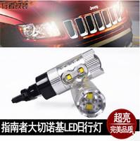 Compass/Grand Cherokee Super Bright CREE LED Car Daytime Running Lights 50W DC12V Car LED Running Lamp Free Shipping