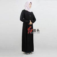 Muslim women's Sunday clothes Islamic Clothing Muslim women dress